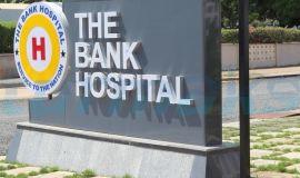 S2-bank-of-ghana_05